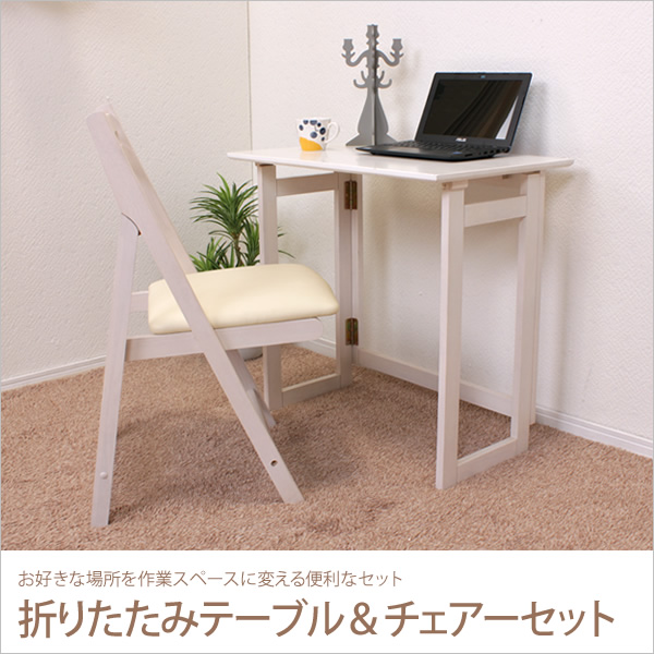 Folding Desk Chair Set 2 Natural Wood Table Chairs