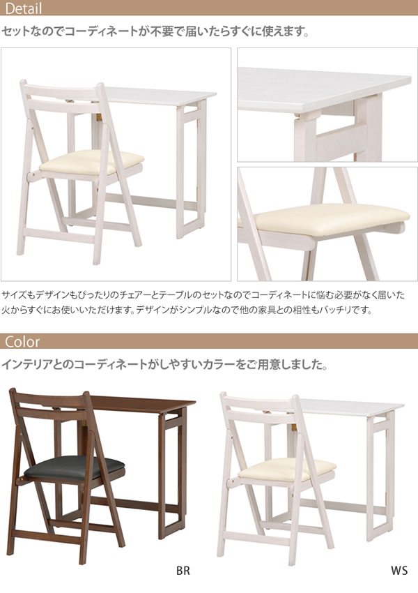 Folding Desk U0026amp; Chair Set 2 Set Natural Wood Folding Table U0026amp; Chairs  Set