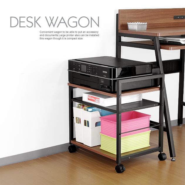 プリンターワゴン 木製 プリンターが置けるデスクワゴン オフィス家具 サイドワゴン レガート デスクワゴン デスクワゴン デスクキャビネット デスクサイドワゴン キャスター付き