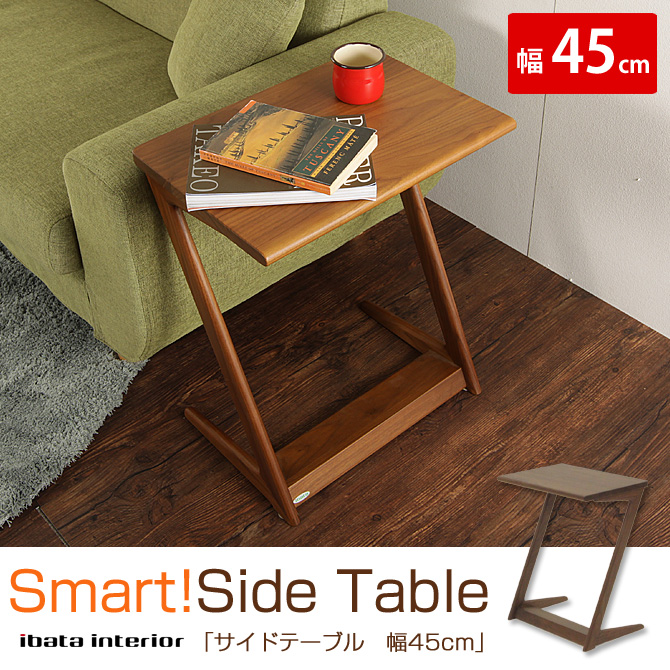 Huonest Rakuten Global Market Side Tables Width Cm Walnut - Natural cherry side table