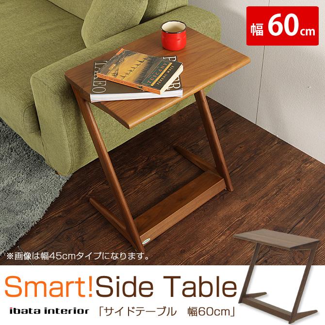 huonest: Use of side table 60cm in width walnut black cherry tree ...