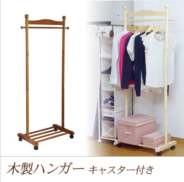 Wooden Hanger Rack On Castors Personal Hanger WH 22 Hanger Rack Wooden  Hangers Coat  ...