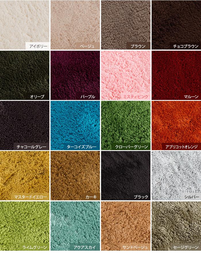 Washable EX Microfiber Rag Microfiber Free To Puzzle Rug Mat 100 X 100cm長  Square Carpet