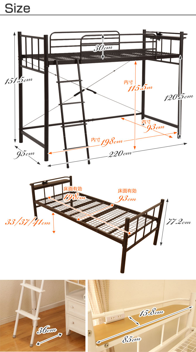 huonest: Loft bed shelves with a 150 cm high Palace Middle single ...