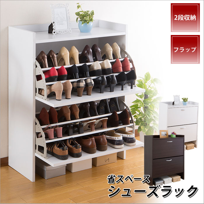 Shoe box slim shoe rack depth 30 cm width 75 cm height 96.5 cm shoe rack ... & huonest | Rakuten Global Market: Shoe box slim shoe rack depth 30 cm ...