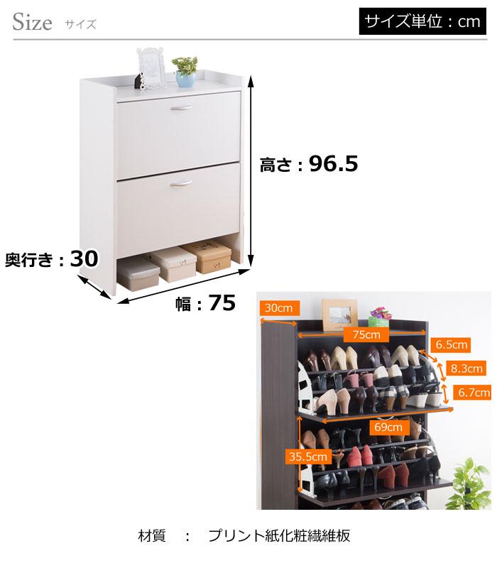 ... Shoe box slim shoe rack depth 30 cm width 75 cm height 96.5 cm shoe rack ...  sc 1 st  Rakuten & huonest   Rakuten Global Market: Shoe box slim shoe rack depth 30 cm ...