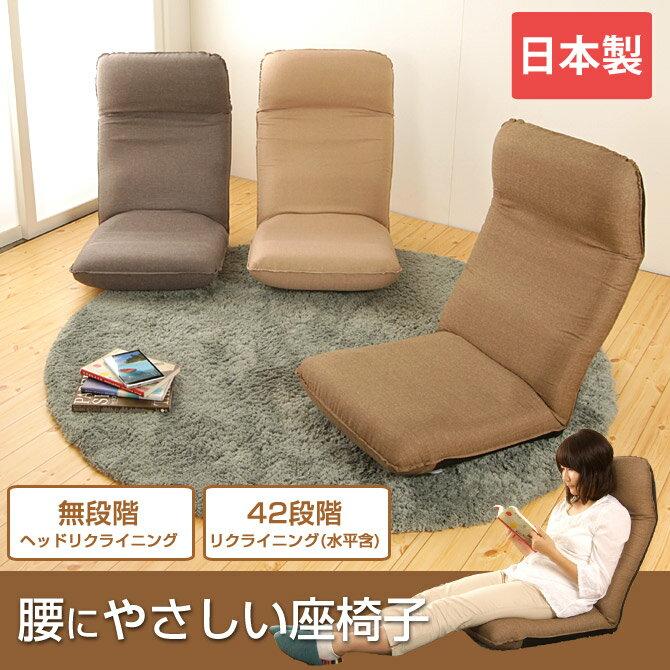 Chair Reclining Compact Low Back Chair Artisan Hand Made! Waist Friendly  Reclining Chair Zaisu 座isu Legless Chairs Chair Reclining Compact Highback  Agra ...