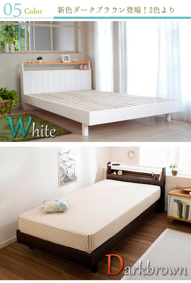 huonest | Rakuten Global Market: Antique slatted beds double frame ...