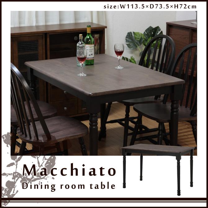 ダイニングテーブル 幅113.5cm【送料無料】マキアート ブラック シックなモダンの木製テーブル テーブル 省スペース ダイニングテーブル リビングテーブル 食卓