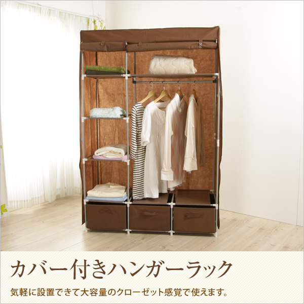Superbe ... With Dust Avoid Cover Closet Washing Drying Bed Drying Closets Pipe  Hangers Hanger Rack Coat Hanger Pole Hanger Hanger Pole Hanger Pipe Life  Moving