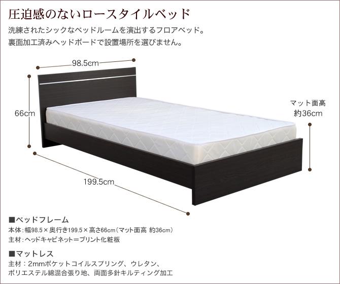有层床低床准单人压缩角色口袋线圈垫子简单的设计13尺寸对应层床低型层床低床低贝特层贝特脑袋板面板低床准单人床准单人床