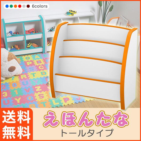 Picture Bookends Book Shelf Bookshelf Nursery Color Box Preschool Education Kids