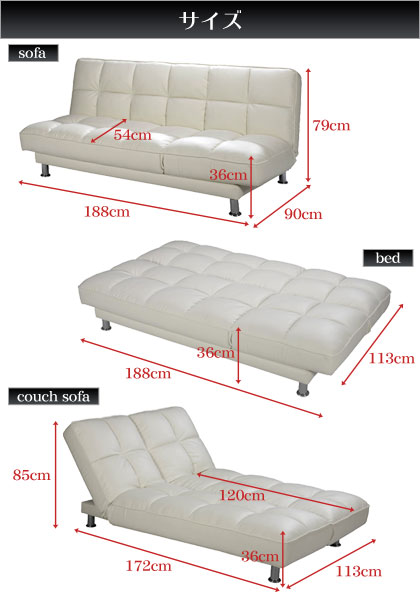 三人用沙发床3WAY可躺沙发(象牙,黑色)人造革maruchirikurainingusofabeddorikurainingusofasofabettosofabeddosofabettokauchisofa 3个赊帐沙发3个赊帐沙发