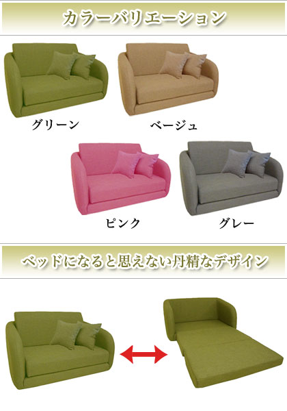 huonest Rakuten Global Market Three folding sofa bed Bolero bed
