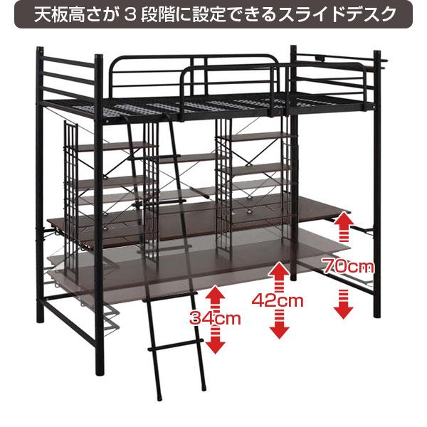 huonest  라쿠텐 일본: 로프트 베드 책상이 높이 185cm 책상 파이프 ...