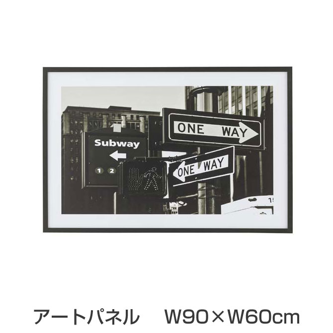 アートパネル 交通標識 90×60cm インテリア小物 置物 写真 フォトパネル ポスター フォトフレーム セピアカラー