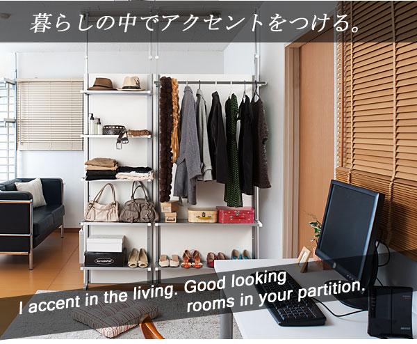 Closet + Shelf Storage Width 60 Cm