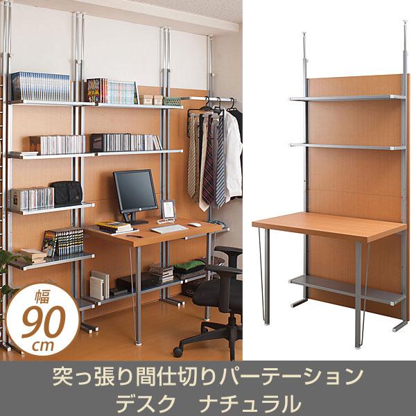 Desk Width 90 Cm Natural