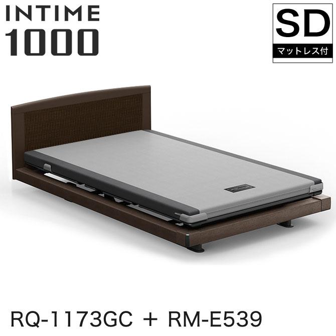 パラマウントベッド インタイム1000 電動ベッド マットレス付 セミダブル 1+1モーター ハリウッド(グレーアブストラクト) ラウンド(マットグレー) ダークオーク カルムコア INTIME1000 RQ-1173GC + RM-E539