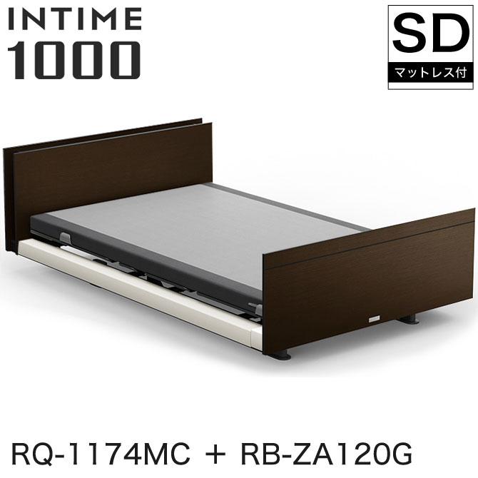 パラマウントベッド インタイム1000 電動ベッド マットレス付 セミダブル 1+1モーター ヨーロピアン(ホワイトスパークル) キューブ ダークオーク グレイクス INTIME1000 RQ-1174MC + RB-ZA120G