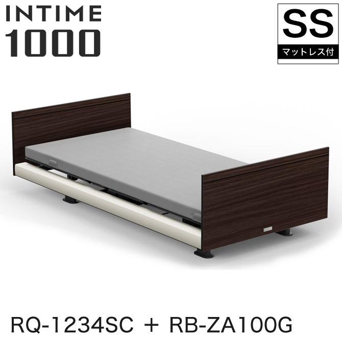 大量入荷 【非課税】 パラマウントベッド インタイム1000 電動ベッド マットレス付 セミシングル 2モーター ヨーロピアン(ホワイトスパークル) スクエア ダークオーク グレイクス INTIME1000 RQ-1234SC + RB-ZA100G, サンクロレラ 721f5869
