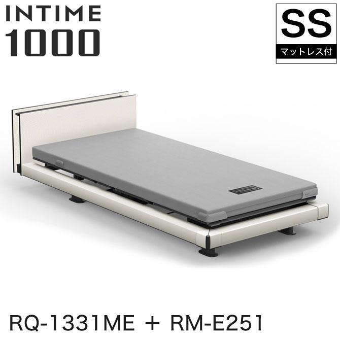 【非課税 RQ-1331ME】 パラマウントベッド RM-E251 インタイム1000 電動ベッド マットレス付 セミシングル 3モーター 3モーター ハリウッド(ホワイトスパークル) キューブ ホワイトスパークル カルムライト INTIME1000 RQ-1331ME + RM-E251, アイナスタイル:1fe7687e --- novoinst.ro