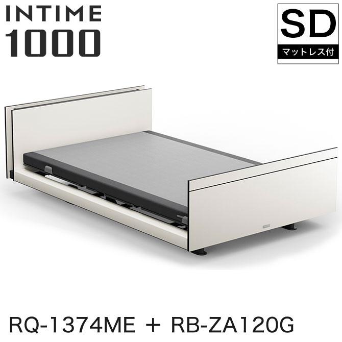 パラマウントベッド インタイム1000 電動ベッド マットレス付 セミダブル 3モーター ヨーロピアン ホワイトスパークル キューブ ホワイトスパークル グレイクス INTIME1000 RQ-1374ME RB-ZA120G