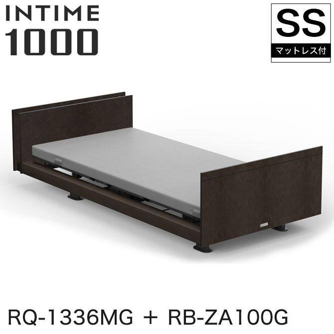 【非課税】 パラマウントベッド インタイム1000 電動ベッド マットレス付 セミシングル 3モーター ヨーロピアン(グレーアブストラクト) キューブ グレーアブストラクト グレイクス INTIME1000 RQ-1336MG + RB-ZA100G