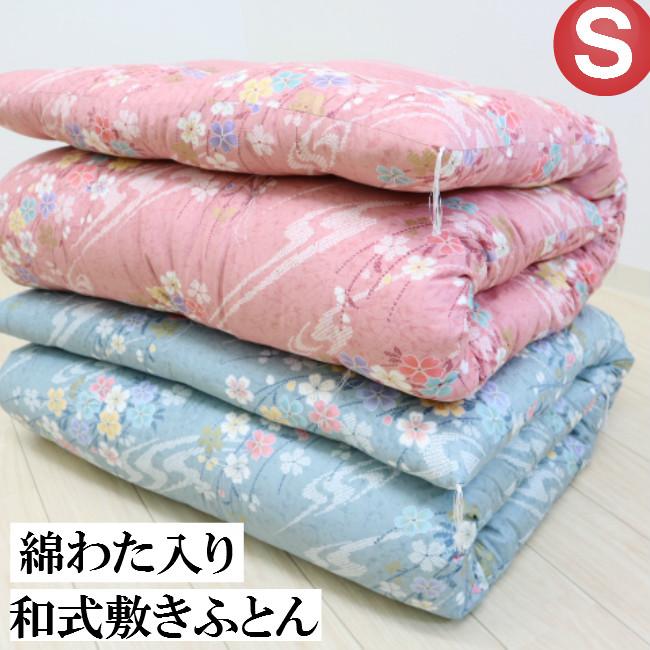 シングル 手作り 綿わた100%入 和式 敷ふとん 和布団(6.0kg)