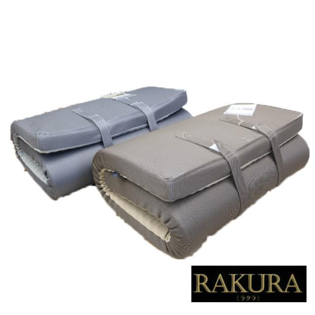 セミダブル 西川リビング 体圧分散 健康敷ふとん RAKURA ラクラ 160N