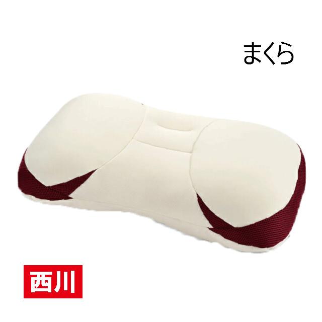 京都西川 数量限定アウトレット最安価格 高さが調節できる まくら 驚きの値段で ネックスフィットピロー パイプ しっかりめ 枕 やわらかめ 安眠 高さが調節できるまくら 肩こり