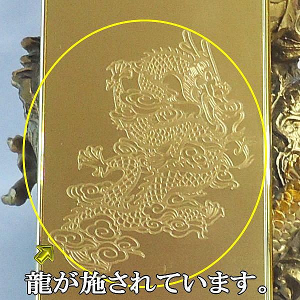 Fuusuikazan | Rakuten Global Market: Feng Shui Dragon iPhone case ...