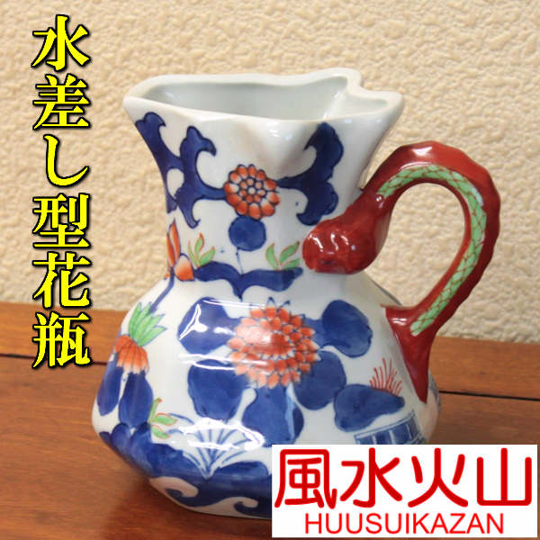 Fuusuikazan Rakuten Global Market Good Luck Prayer Toy Jug Vase