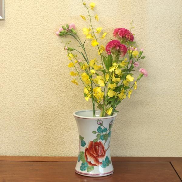 Fuusuikazan Rakuten Global Market Japanese Hand Drum Shaped Vase