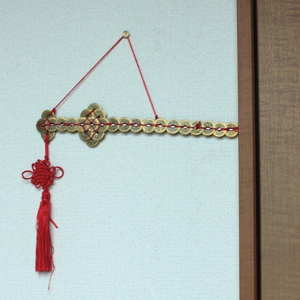 铜: 风水硬币剑 (中)