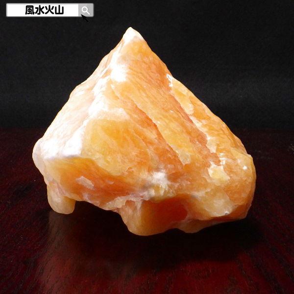 オレンジカルサイト 原石 1235g 現物販売 風水 石 天然石 パワーストーン カラーストーン カルサイト 風水 2020