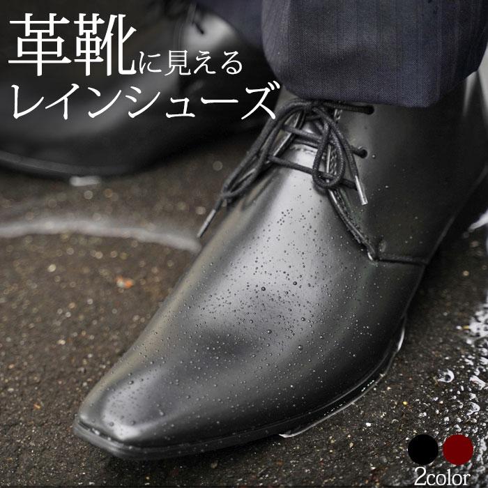 通勤にもOK!大人のおしゃれな長靴・レインブーツ(メンズ)を探しています
