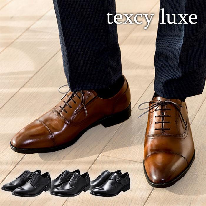 アシックス texy luxe(テクシーリュクス) ビジネスシューズ ビジネススニーカー 走れる革靴 メンズ [SUPER GT KONDO Racing team 近藤真彦 マッチ]