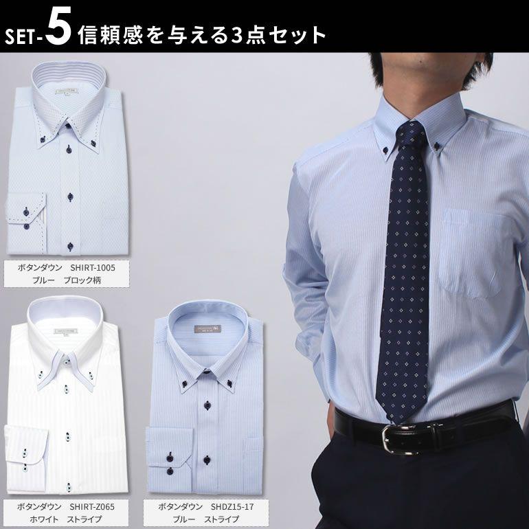 Smartbiz 3 Pack Shirts Collar High Design Short Sleeves Men S Dress