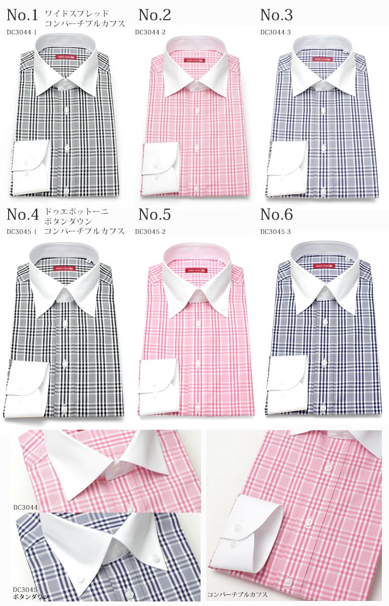 Smartbiz Made In Japan Dress Shirt For Men 100 Cotton Cleric