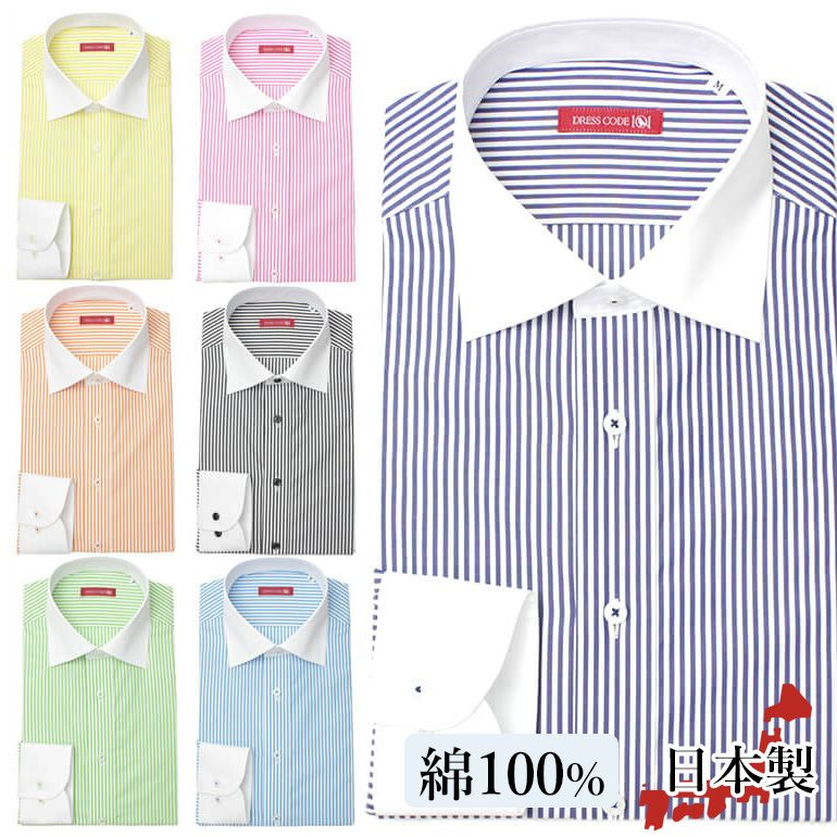 15a90155a992 Dress shirt wide color long sleeves shirt Y shirt men long sleeves shirt  wedding ceremony business ...