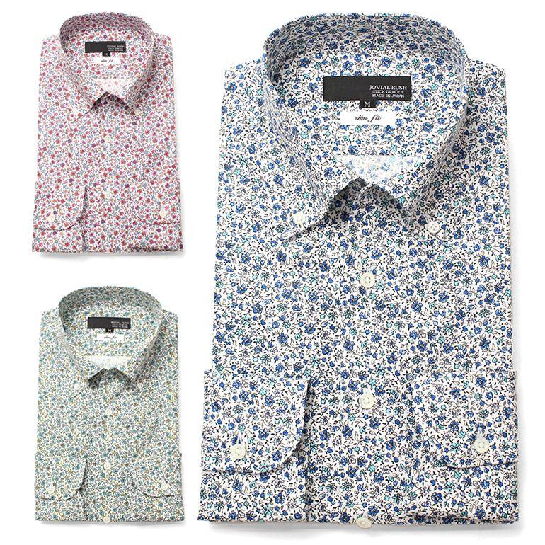 【日本製】ドレスシャツイタリアンカラーボタンダウン花柄長袖ワイシャツ白メンズ