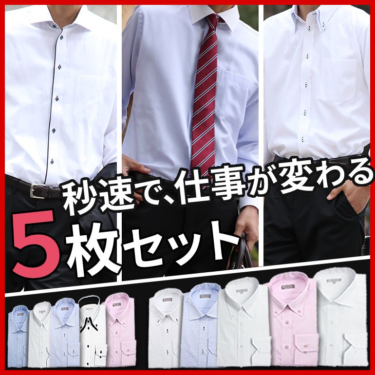 Men S Dress Shirts 5 Pieces Set Long Sleeve Y Shirt Wrinkle Free White Blue Black Pink Point Spread On Down Collar Slim And Regular Fit Business Casual