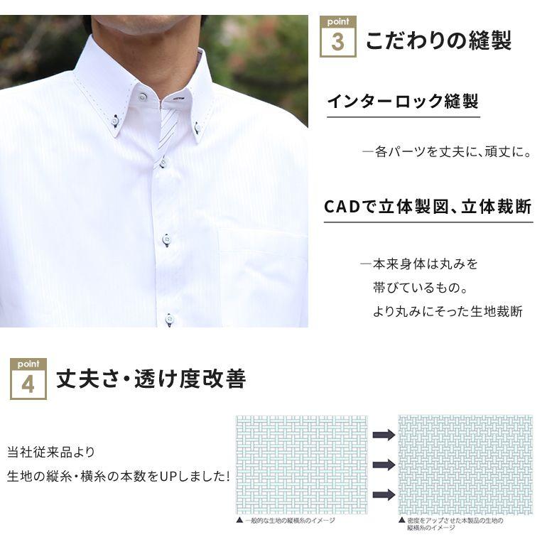 ワイシャツ メンズ 【満足度96% 5枚セット】 長袖 形態安定 セット Yシャツ 長袖ワイシャツ 白 ブルー 黒 ビジネス 結婚式 ボタンダウン スリム 大きいサイズ 春夏 カッターシャツ ドレスシャツ おしゃれ