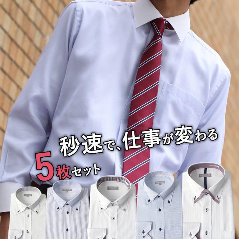 51b22a68f40e1 アイロン不要!防臭加工、メンズカッターシャツのおすすめランキング 1 ...