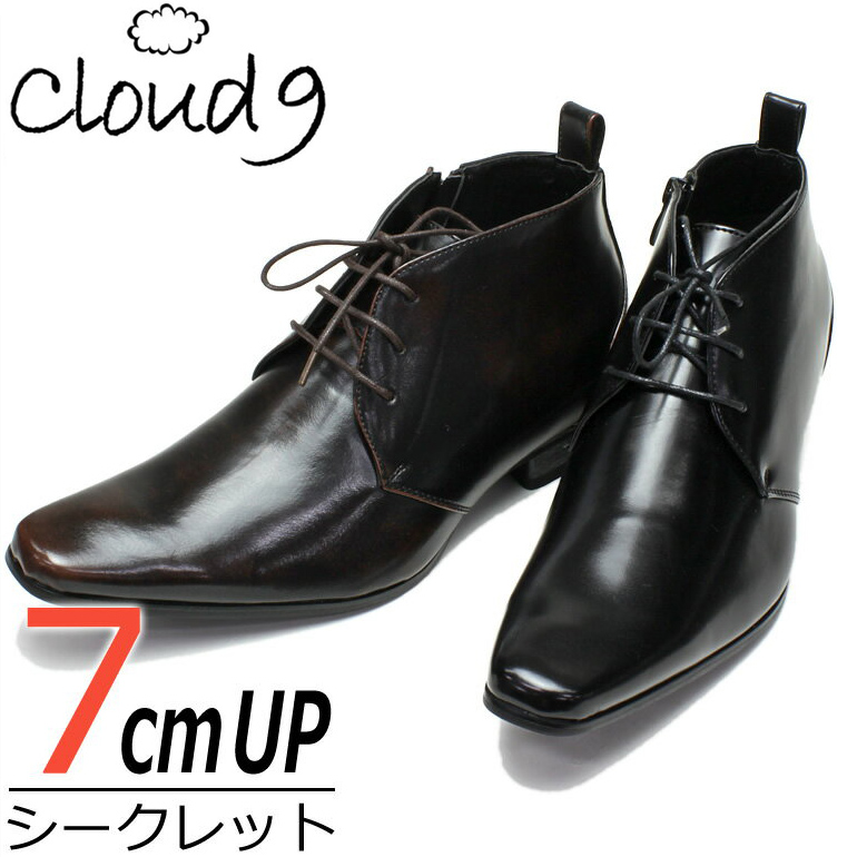 SmartBiz | Rakuten Global Market: Cloud nine secret shoes [Cloud9 gentleman shoes] (Cloud9 shoes business shoes secret) men's shoes /CN- [シークレッ 7cmUP zip feather race up for the business gentleman shoes bootie man out of the up]