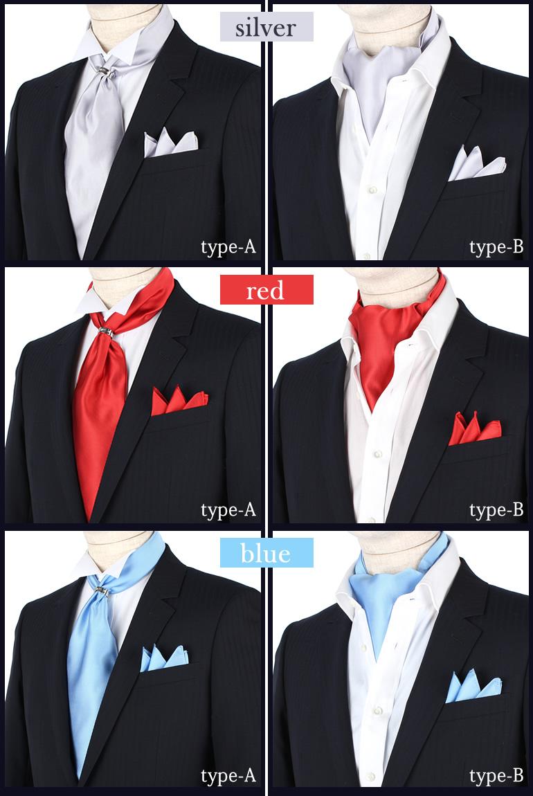 Smartbiz Silky Material Micro Polyester Adoption Ascot Tie