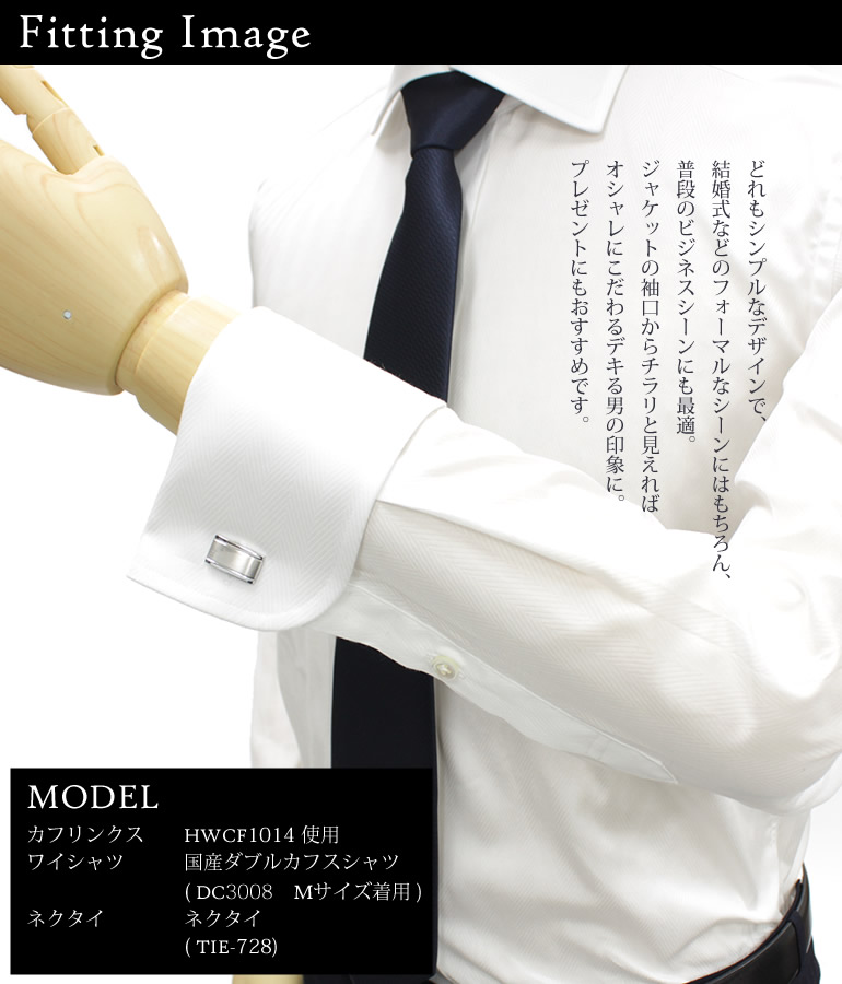 how to put on button cufflinks