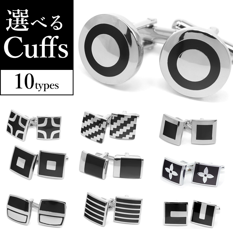 FREE POST Guitar Cufflinks Mens Business Shirt Sleeve Cuff Link Wedding Gift