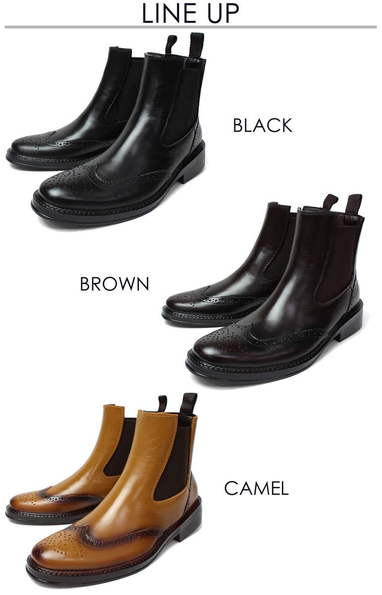 革靴みたいな男のレインシューズ!レインブーツレインシューズRAINBOOTSメンズシューズ/